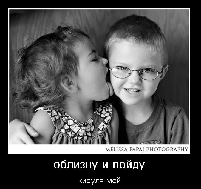 Смешные картинки про отношения (24 фото)