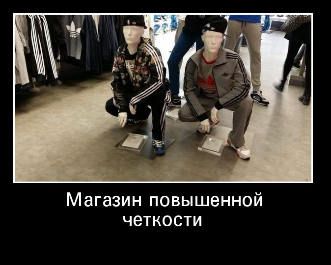 Реальные пацаны (41 фото) » Смешные прикольные картинки, фото ...   540x674