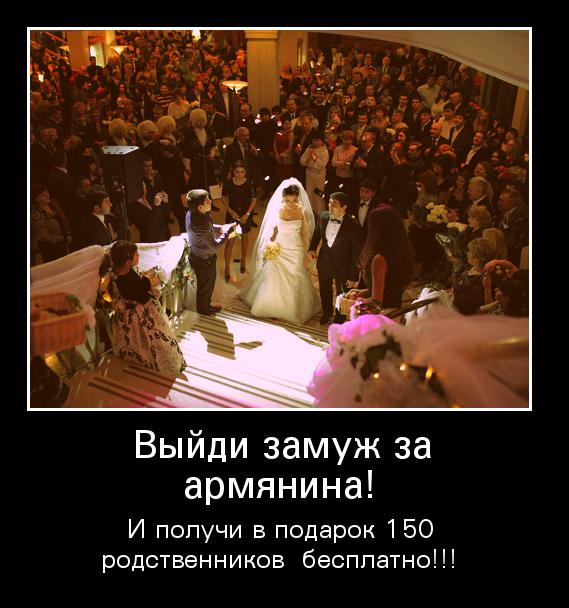 Как будет подарок на армянском 26