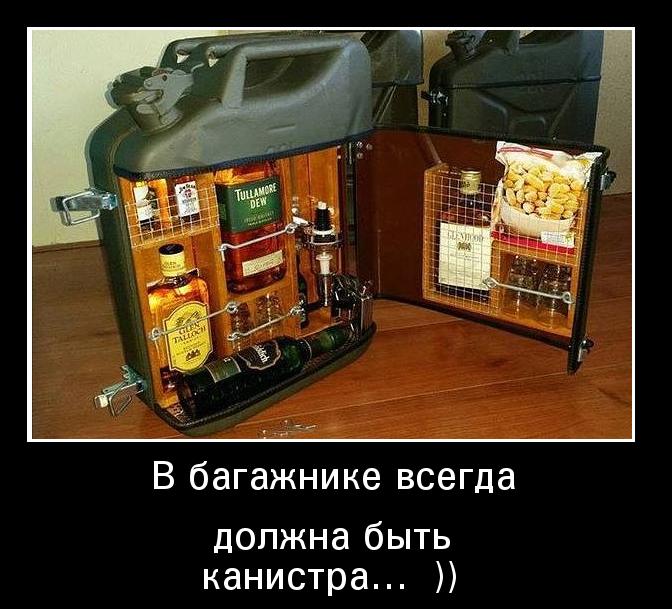 картинки приколы про пьянку