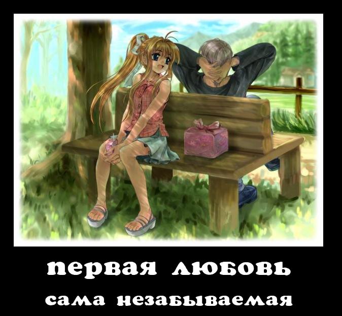 картинки про любовь и прикольные картинки