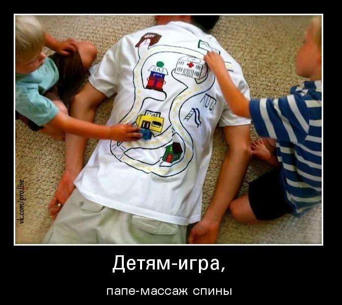 массаж спины смешные картинки