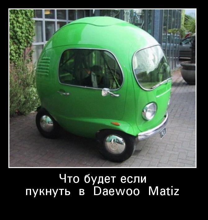 http://ademotivatory.ru/pics_max/images_571.jpg